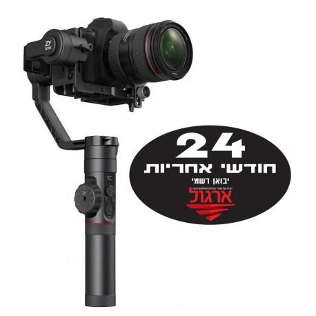 מייצב Zhiyun Crane 2 למצלמות DSLR
