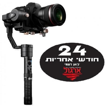 """גימבל Zhiyun-Tech Crane Plus למצלמות עד משקל 2.5 ק""""ג"""